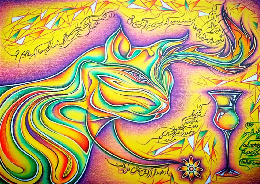 هنر نقاشی و گرافیک محفل نقاشی و گرافیک اشکان دژپرور عنوان: شیدایی بی فرجام ابعاد بدون قاب است. مدادرنگی روی مقوای رنگی