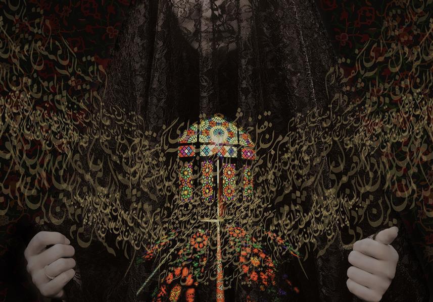هنر نقاشی و گرافیک محفل نقاشی و گرافیک نغمه رضیان نام اثر: ناگفته ها سبک فتوآرت ۷۰×۱۰۰