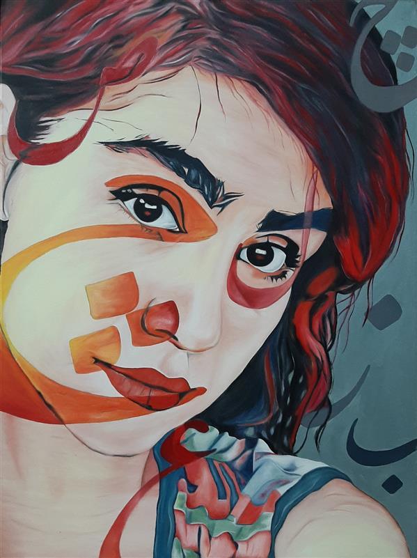 هنر نقاشی و گرافیک محفل نقاشی و گرافیک نادیا صبوری  نقاشی رنگ روغن طرح حروف فارسی
