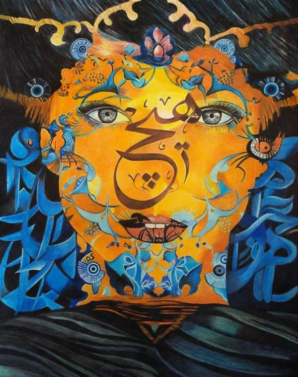 هنر نقاشی و گرافیک محفل نقاشی و گرافیک  الهام باقری عنوان:نقاشی خط. ابعاد۳۰×۴۰.تکنیک:مدادرنگی #نقاشی مدادرنگی#تابلو_فروشی#اکسپلور_اینستاگرام#نقاشی_خط#art_elhambagheri#