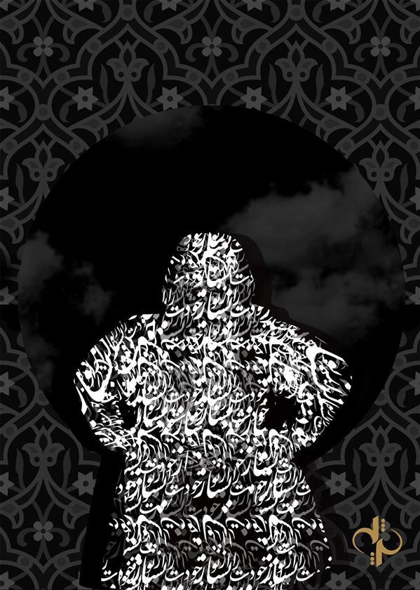 هنر نقاشی و گرافیک محفل نقاشی و گرافیک مریم کیوان فر #نقاشی_دیجیتال # دیجیتال_ارت #خودت_باش #خودتوبساز