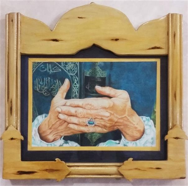 هنر نقاشی و گرافیک محفل نقاشی و گرافیک زهره عرب ابعاد 30*40#مدادرنگی روی کاغذ#دعای مادر #زهره عرب