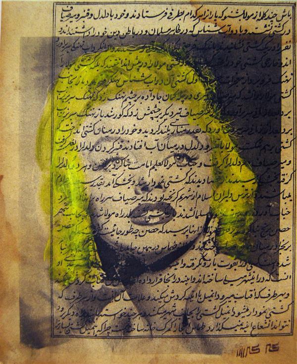 هنر نقاشی و گرافیک محفل نقاشی و گرافیک محمد محمدزاده تیتکانلو تلفیق چاپ سنگی با دیجیتال و رنگ و روغن