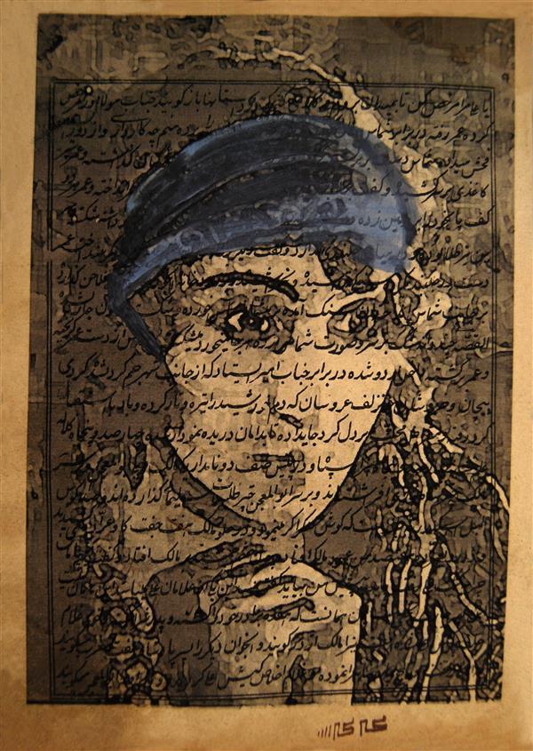 هنر نقاشی و گرافیک محفل نقاشی و گرافیک محمد محمدزاده تیتکانلو تلفیق چاپ دیجیتال با چاپ سنگی و رنگ و روغن