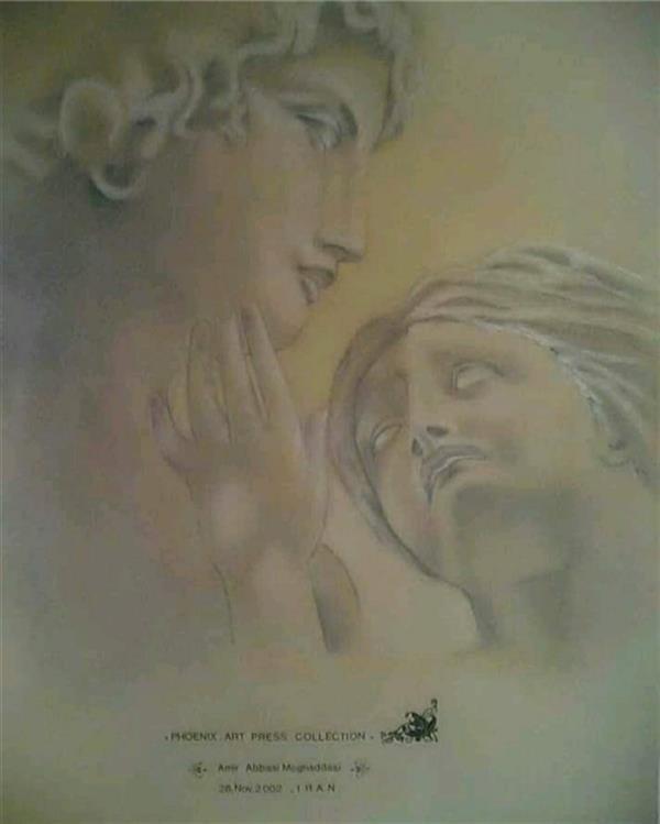 هنر نقاشی و گرافیک محفل نقاشی و گرافیک امیر عباسی مقدسی Pastel 2002 Mother