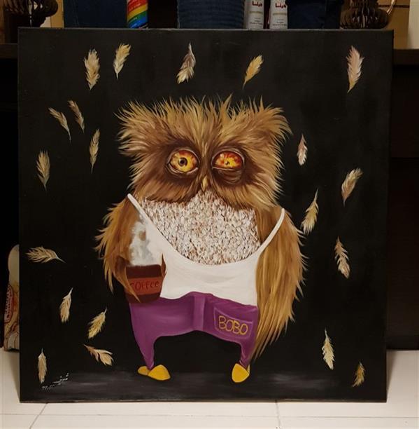 هنر نقاشی و گرافیک محفل نقاشی و گرافیک Farahnaz sharif BoBo جغد خوابالو تابلو رنگ روغن مدرن فانتزی  یک تابلوی طنز برای شب زنده دارها مثال زده شده با جغد  سال اثر مهر ۱۳۹۹
