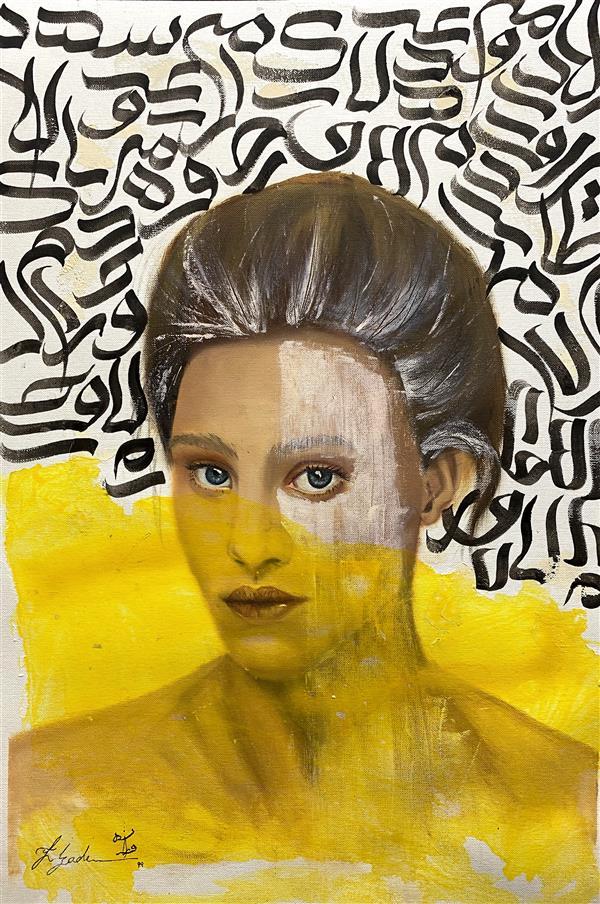 هنر نقاشی و گرافیک محفل نقاشی و گرافیک فرزانه ایزدی #تکنیک #رنگ_روغن و #کالیگرافی اجرا شده بر روی #مقوا