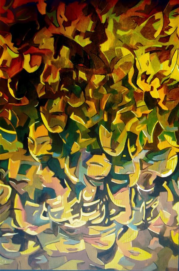 هنر نقاشی و گرافیک محفل نقاشی و گرافیک Alireza hosseinisadr 1385 به یاد هنرمند.علیرضا حسینی صدر