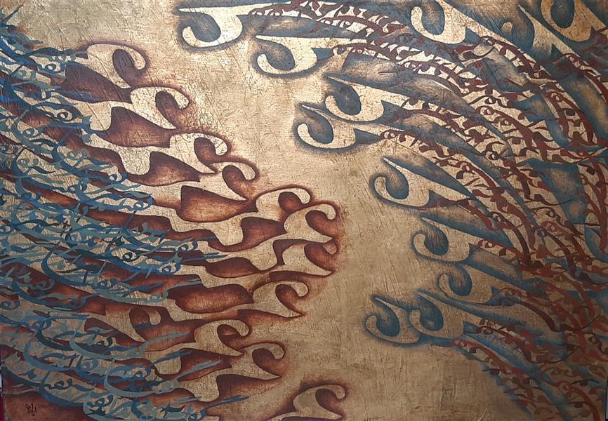 هنر نقاشی و گرافیک محفل نقاشی و گرافیک محمد تپه رشی گفتم غم تو دارم گفتا غمت سراید بوم دیپ ورق طلا و رنگ روغن