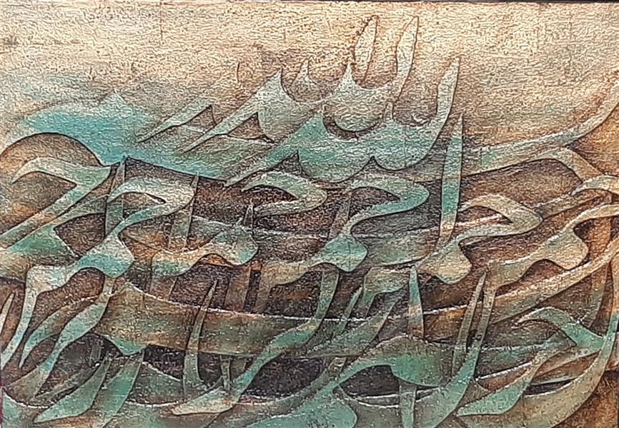 هنر نقاشی و گرافیک محفل نقاشی و گرافیک محمد تپه رشی بسم الله الرحمن الرحیم بوم دیپ تکنیک برجسته  ورق طلا و رنگ روغن