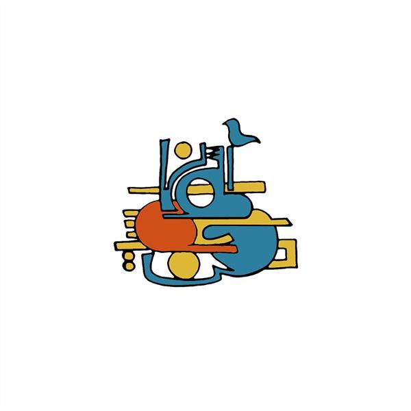 هنر نقاشی و گرافیک محفل نقاشی و گرافیک سهراب اسعدی آسمان مال من است | نقاشی دیجیتال | #سهراب_سپهری #سپهری #سهراب