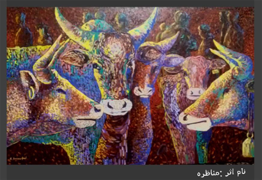 """هنر نقاشی و گرافیک محفل نقاشی و گرافیک Reza karimnejad نام اثر """"مناظره رنگ روغن روی بوم 120x80 cm من گاوها را دوست دارم ولی در انتخابات به گاوها رای نمیدهم"""