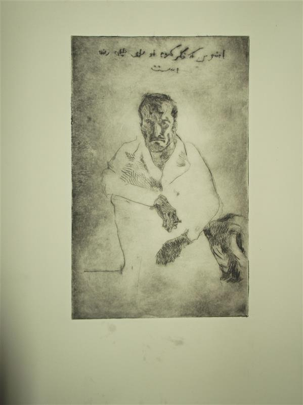 هنر نقاشی و گرافیک محفل نقاشی و گرافیک Soheil Azhary چاپ درای پوینت. افسوس که فکر کردم او برای دلیلی زنده است.