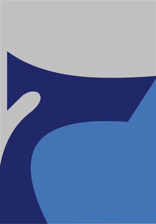هنر نقاشی و گرافیک محفل نقاشی و گرافیک سام کاویانی ح برگرفته از افکار هندسی من می باشد . ابعاد ۱۰۰ × ۷۰ سانتیمتر چاپ سیلک