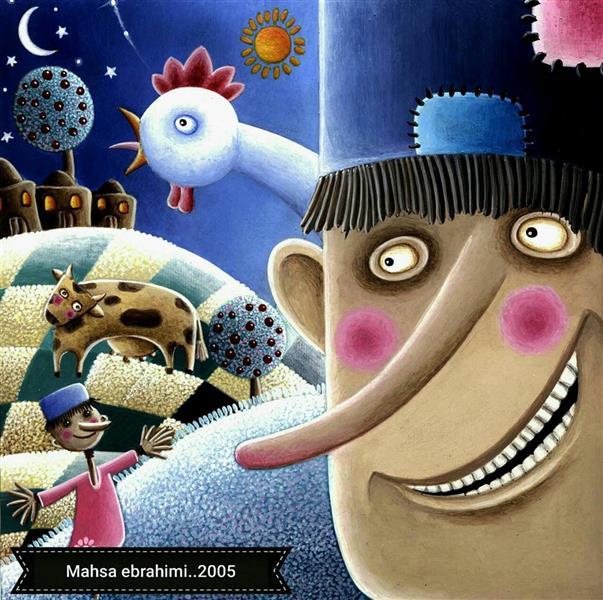 هنر نقاشی و گرافیک محفل نقاشی و گرافیک مهساابراهیمی تصویرسازی...داستان چوپان دروغگو...تکنیک آکریلیک...سایزاثر:۲۵*۲۵....سال ۲۰۰۵