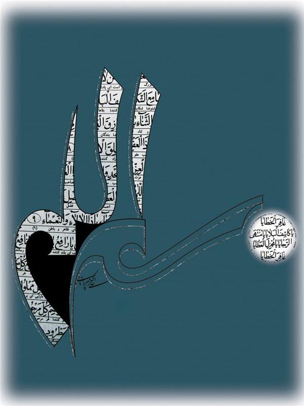 هنر نقاشی و گرافیک محفل نقاشی و گرافیک Ali_Akbar_Mirzaei #تایپوگرافی دراسماءالحسنی #پوستر بسم الله