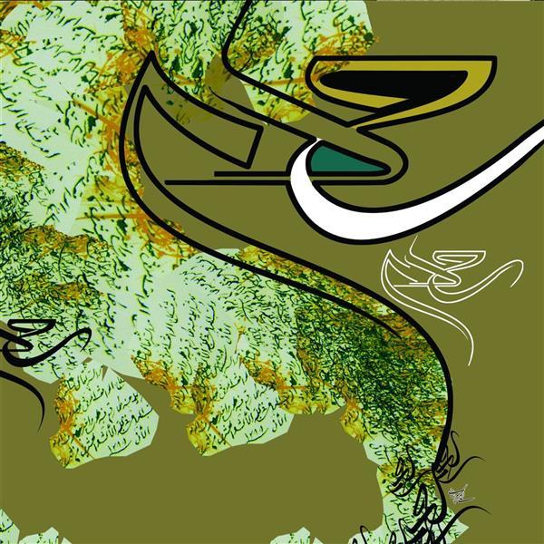 هنر نقاشی و گرافیک محفل نقاشی و گرافیک Ali_Akbar_Mirzaei # یکم اردیبهشت_ روز بزرگداشت سعدی