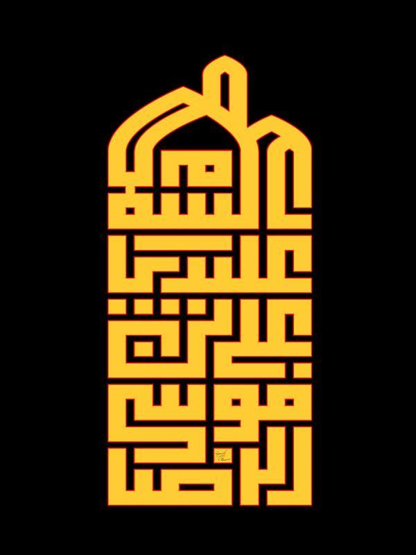 هنر نقاشی و گرافیک محفل نقاشی و گرافیک Ali_Akbar_Mirzaei شهادت حضرت امام رضا(ع)