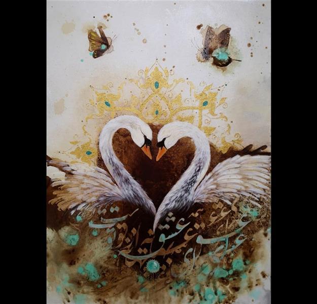 هنر نقاشی و گرافیک محفل نقاشی و گرافیک حسین هلالی #نقاشی #قو با #قهوه #سایز 50 در 70