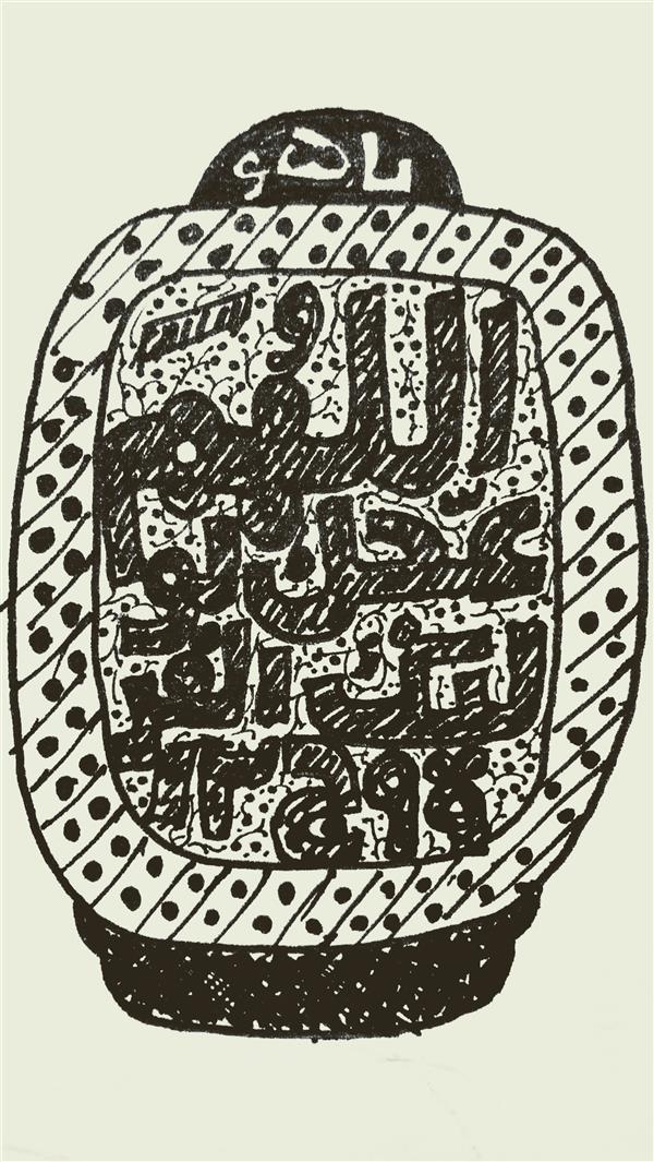 هنر نقاشی و گرافیک محفل نقاشی و گرافیک هادی عقابی اجرای بداهه . راپید ، (اللهم عجل لولیک الفرج) #هنر #راپید #اسکچ#اتود #بداهه #هادی_عقابی