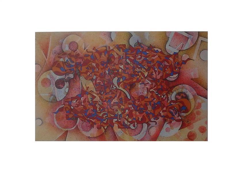 هنر نقاشی و گرافیک محفل نقاشی و گرافیک Siavash vatani کار در ابعاد ۱۲۵/۷۵ روی بوم با سبک آبستره اجرا شده.تکنیک:اکرلیک .