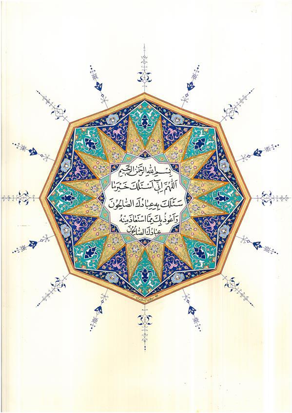 هنر نقاشی و گرافیک محفل نقاشی و گرافیک مرجان اسفندی میلاجردی #شمسه