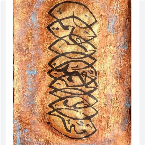 هنر نقاشی و گرافیک محفل نقاشی و گرافیک Fariha Munir  Decoupage art Bismilliah r rehaman nir rahim on canvas Framed