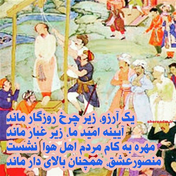هنر شعر و داستان محفل شعر و داستان آدم