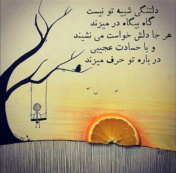 هنر شعر و داستان محفل شعر و داستان آرزو نوری  شاعر#آرزو_نوری