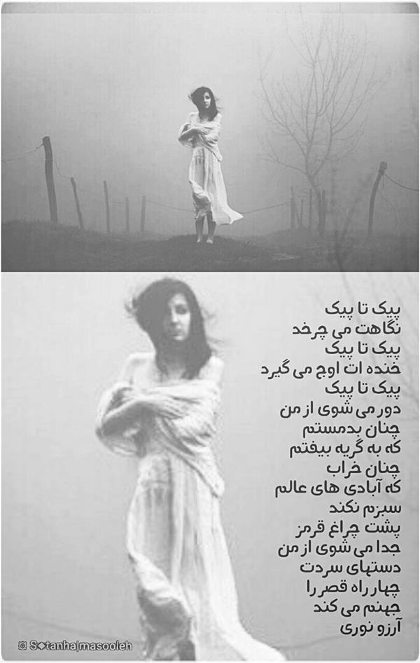 هنر شعر و داستان محفل شعر و داستان آرزو نوری  #چهارراه_قصر