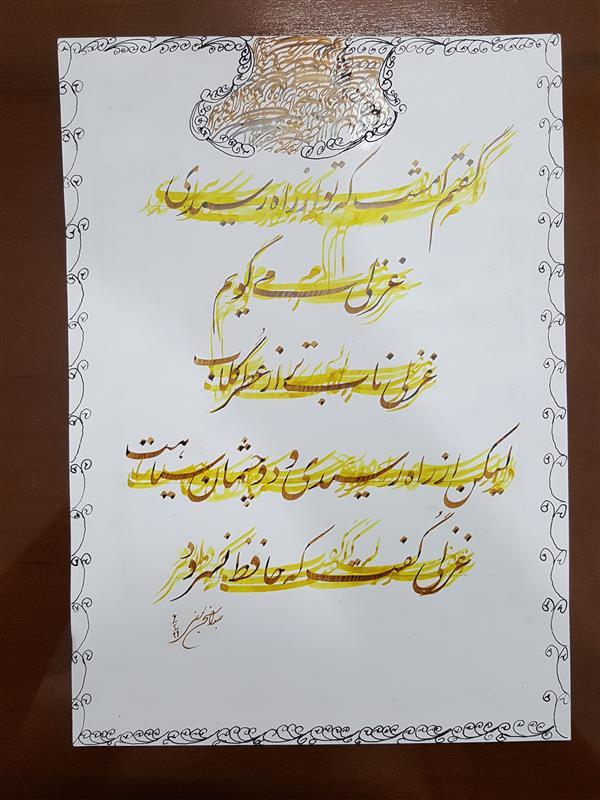 هنر شعر و داستان محفل شعر و داستان عبدالحسن یوسفی