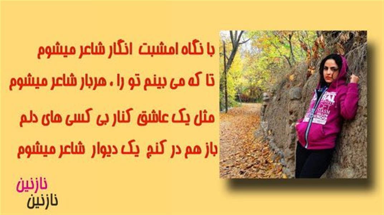 هنر شعر و داستان محفل شعر و داستان مهناز الله وردی میگونی عشق.میگون.شاعر میگون.کنج دیوار .غمگین