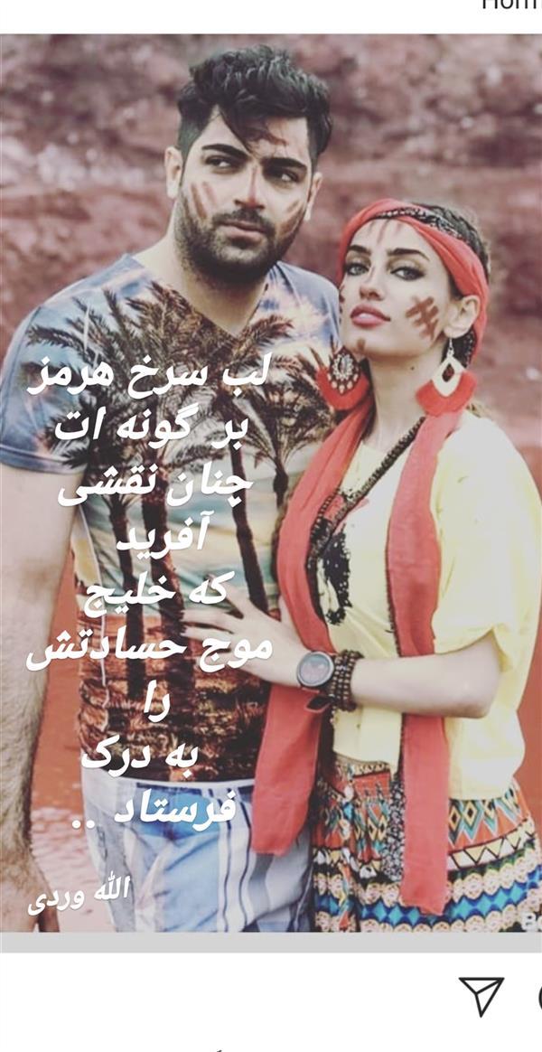 هنر شعر و داستان محفل شعر و داستان مهناز الله وردی میگونی عشق.حسادت.خاک هرمز.خلیج فارس.ساحل درک
