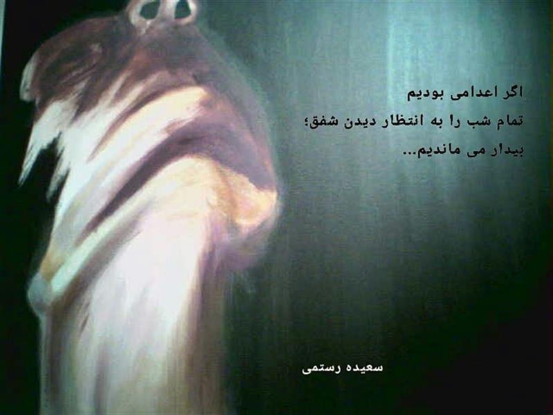 هنر شعر و داستان محفل شعر و داستان سعیده رستمی دستنوشته و تصویر زمینه:#سعیده_رستمی #شعر#دستنوشته