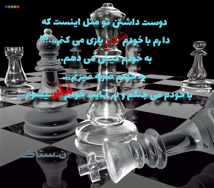 هنر شعر و داستان محفل شعر و داستان نسیم زندی زاده(ں-ښ ٺاڪ) مات!!!