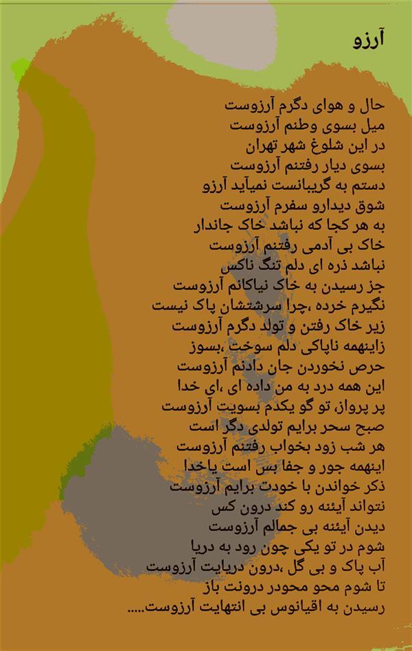 هنر شعر و داستان محفل شعر و داستان محمد امام داد آرزو