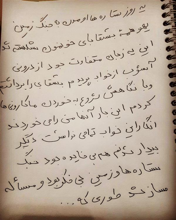 هنر شعر و داستان محفل شعر و داستان آسیه ابراهیمی