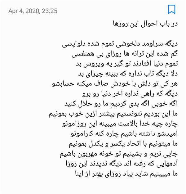هنر شعر و داستان محفل شعر و داستان ریحانه حسین زاده