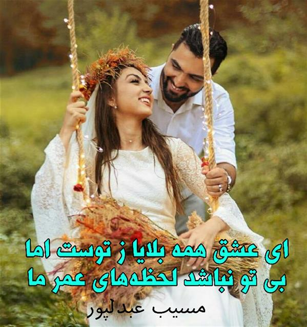 هنر شعر و داستان محفل شعر و داستان مسیب عبدلپور