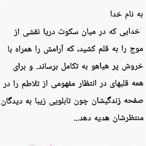 هنر شعر و داستان محفل شعر و داستان مریم جمشیدی عینی #داستان دیدار نور مقدمه مریم جمشیدی عینی