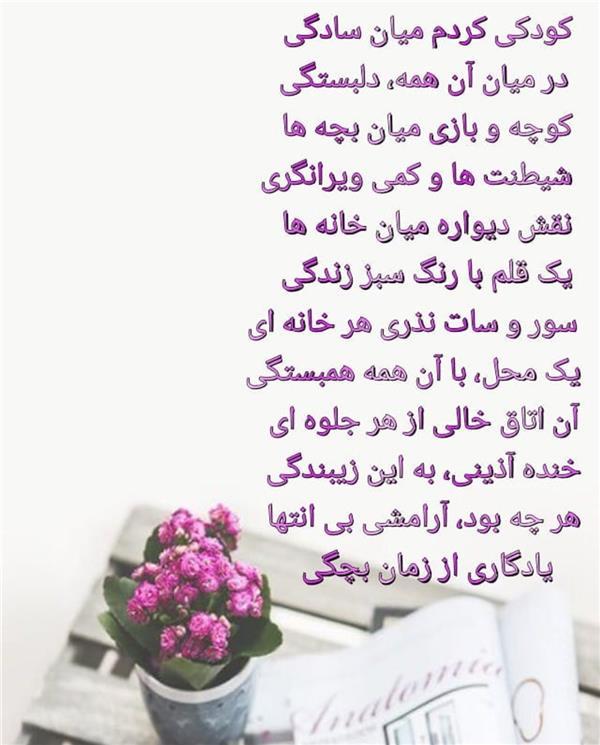 هنر شعر و داستان محفل شعر و داستان مریم جمشیدی عینی  #کودکی مریم جمشیدی عینی
