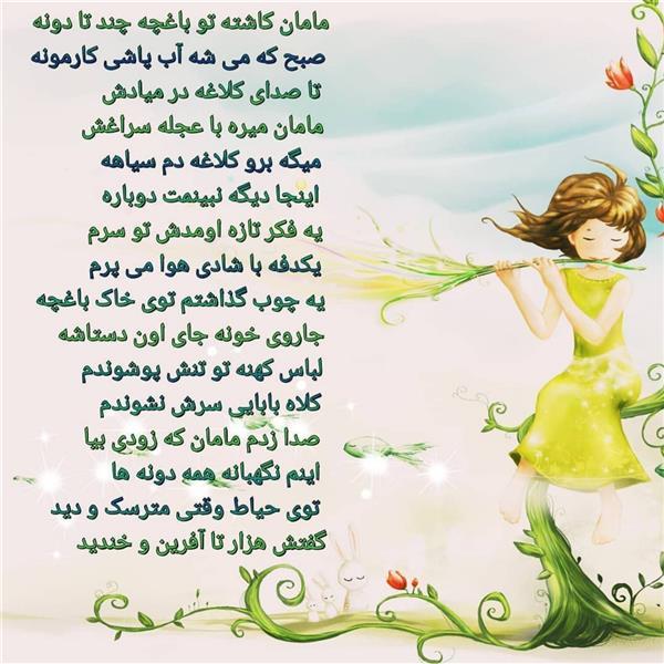 هنر شعر و داستان محفل شعر و داستان مریم جمشیدی عینی #مترسک مریم جمشیدی