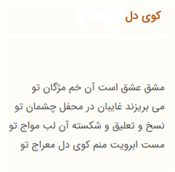 هنر شعر و داستان محفل شعر و داستان نیما خادمیان 2