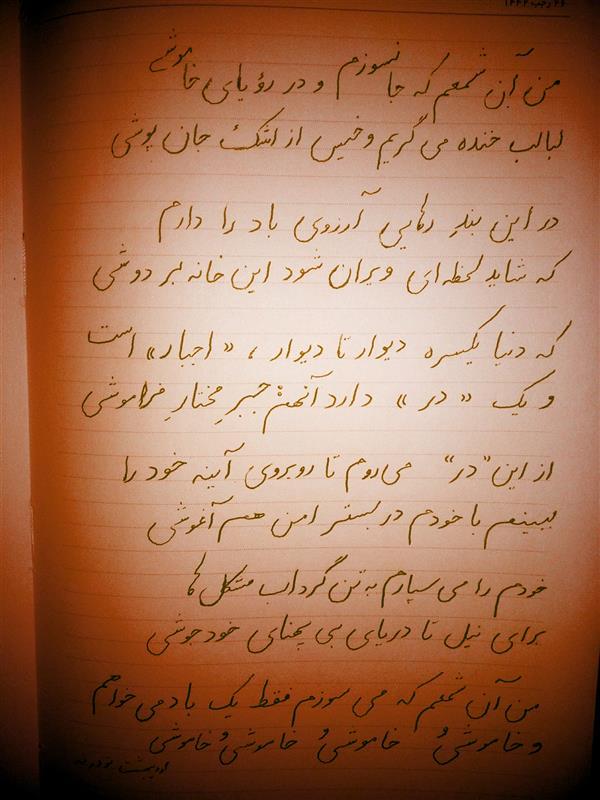 هنر شعر و داستان محفل شعر و داستان زینب پورخانعلی
