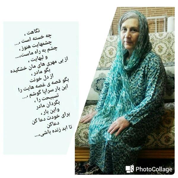 هنر شعر و داستان محفل شعر و داستان گلستان برای خودت دعا کن مادر