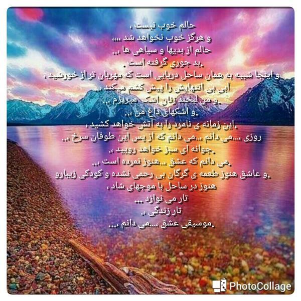 هنر شعر و داستان محفل شعر و داستان گلستان اشکهای داغ
