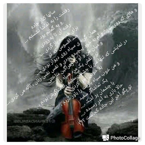 هنر شعر و داستان محفل شعر و داستان گلستان مار روی سجاد ام