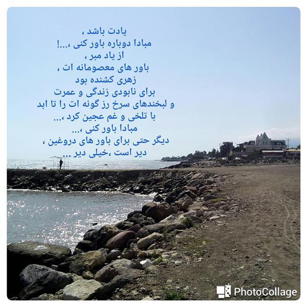 هنر شعر و داستان محفل شعر و داستان گلستان #یادت باشد