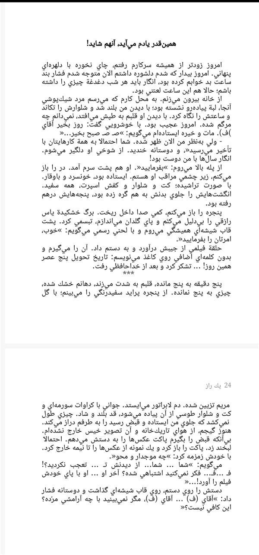 هنر شعر و داستان محفل شعر و داستان محمدظفر معتضدی #محفل شعروداستان#داستان کوتاه#1380#محمدظفر معتضدی