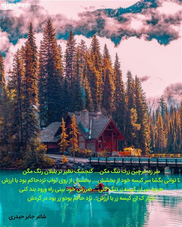 هنر شعر و داستان محفل شعر و داستان جابر حیدری